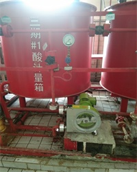 Application of Albin Pump for Acid Discharging and Desulfurization System in a Power Plant of China Huaneng Group